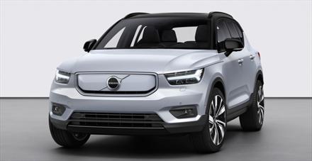 Volvos nye elbil til under 500.000