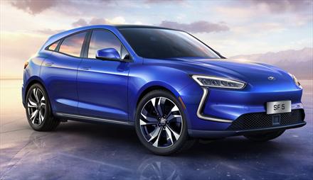 Autoindustri lanserer to nye kinesiske merker i Norge